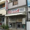 1K Apartment to Rent in Itabashi-ku Shop