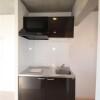 在練馬區內租賃1R 公寓大廈 的房產 廚房
