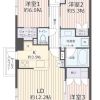 3LDK Apartment to Buy in Arakawa-ku Floorplan