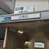2LDK Apartment to Buy in Shinjuku-ku Train Station