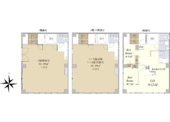 在港區購買整棟 辦公室的房產 房間格局