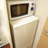 1K Apartment to Rent in Nagoya-shi Moriyama-ku Kitchen
