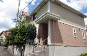 3LDK Apartment in Kachidacho - Yokohama-shi Tsuzuki-ku