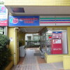 1R Apartment to Rent in Minato-ku Convenience Store