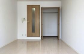 1K Apartment in Kunikadori - Kobe-shi Chuo-ku