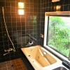 4LDK House to Buy in Kokubunji-shi Bathroom