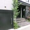 1R Apartment to Rent in Shinagawa-ku Entrance Hall