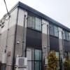 2DK Apartment to Rent in Kokubunji-shi Exterior
