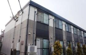 2DK Apartment in Namikicho - Kokubunji-shi