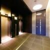 1R Apartment to Buy in Osaka-shi Chuo-ku Lobby