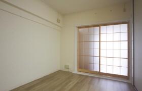 3DK Mansion in Nishitsutsujigaoka - Chofu-shi
