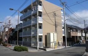1K Mansion in Imazu mizunamicho - Nishinomiya-shi