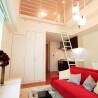 2LDK Apartment to Rent in Bunkyo-ku Living Room