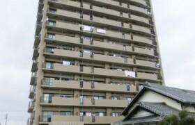 名古屋市港区 - 船頭場 公寓 3LDK