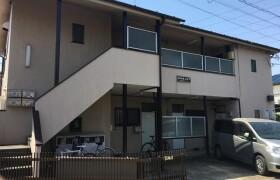 世田谷区野沢-1DK公寓
