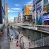 Whole Building Retail to Buy in Osaka-shi Chuo-ku Shopping District