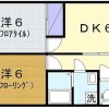 Whole Building Apartment to Buy in Yamato-shi Floorplan