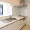 2LDK Apartment to Buy in Osaka-shi Fukushima-ku Kitchen