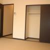 1K Apartment to Rent in Itabashi-ku Common Area