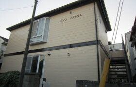 1DK Apartment in Asagayaminami - Suginami-ku