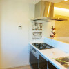 3LDK Apartment to Buy in Setagaya-ku Kitchen