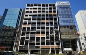 1DK Apartment in Kusunokicho - Yokohama-shi Nishi-ku