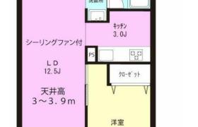 1LDK Mansion in Saginuma - Kawasaki-shi Miyamae-ku