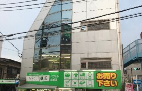 Whole Building {building type} in Seijo - Setagaya-ku