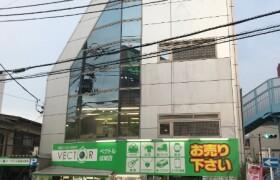 Whole Building {building type} in Seijo - Setagaya-ku