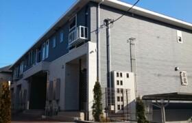 1LDK Apartment in Takashimadaira - Itabashi-ku