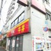 1K Apartment to Rent in Yokohama-shi Minami-ku Shop