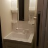 1K Apartment to Rent in Asaka-shi Washroom