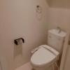 1K Apartment to Rent in Sumida-ku Toilet
