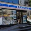 在千代田區購買3LDK 公寓大廈的房產 Convenience Store