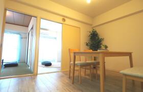 3DK Mansion in Minaminagareyama - Nagareyama-shi