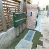 在世田谷區內租賃1SK 公寓 的房產 公用空間