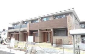 1LDK Apartment in Nampeidai - Kawasaki-shi Miyamae-ku