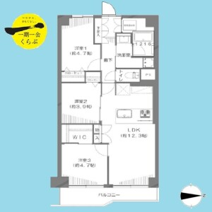 3LDK {building type} in Minamikasai - Edogawa-ku Floorplan