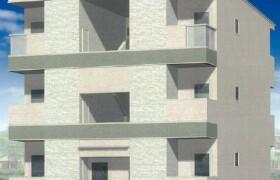 1DK Apartment in Fukamihigashi - Yamato-shi