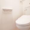 3LDK Apartment to Buy in Neyagawa-shi Toilet