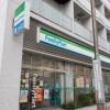 4LDK House to Buy in Shinagawa-ku Convenience Store