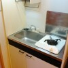 1K Apartment to Rent in Nakano-ku Kitchen