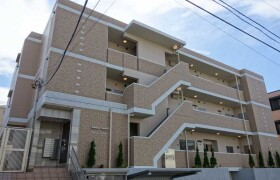 1LDK Apartment in Toyogaoka - Tama-shi
