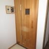 7LDK House to Buy in Suita-shi Equipment