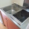 1K Apartment to Rent in Saitama-shi Minami-ku Kitchen