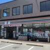 Whole Building Apartment to Buy in Kisarazu-shi Convenience store