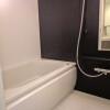 2LDK Apartment to Rent in Saitama-shi Chuo-ku Bathroom