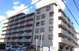 3DK Mansion in Kawaguchi - Kawaguchi-shi