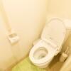 1LDK Apartment to Rent in Taito-ku Toilet