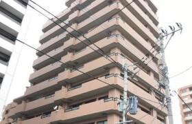 福岡市中央区 - 西公園 公寓 4LDK